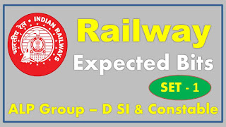 Railway ALP Group D RPF Expected Bits 2018 Set-1
