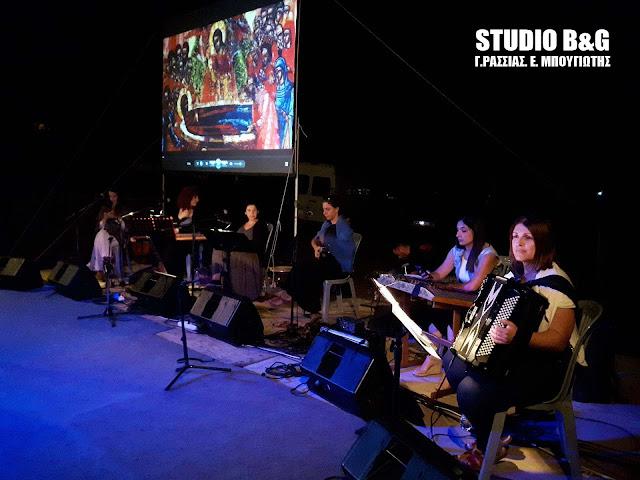 Αργολίδα: Με επιτυχία η εκδήλωση στο Αραχναίο για την ιστορική Μονή Ταλαντίου