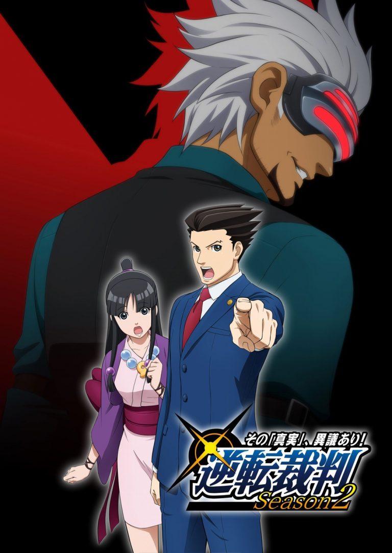 """Gyakuten Saiban: Sono """"Shinjitsu,"""" Igiari! Season 2 Episodios Completos Descarga Sub Español"""