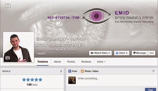 הקמת דף עסקי בפייסבוק למטפל | מיתוג דף פייסבוק | אופטימיזציה לדף פייסבוק