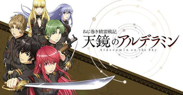Nejimaki Seirei Senki: Tenkyou no Alderamin - Anime Mirip Classroom of The Elite