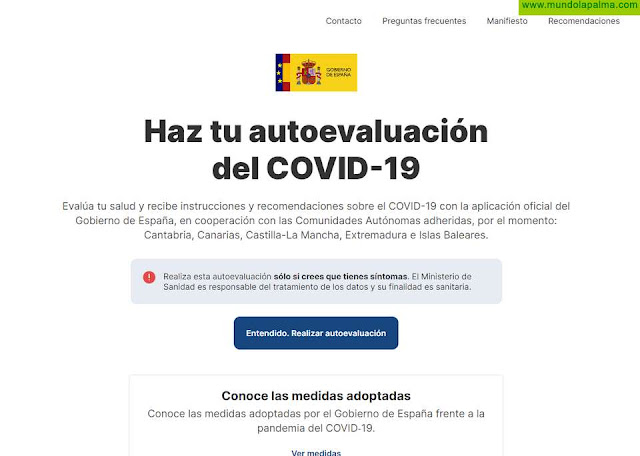 La Consejería de Sanidad y la Secretaría de Estado de Digitalización colaboran en la autoevaluación y el triaje del coronavirus