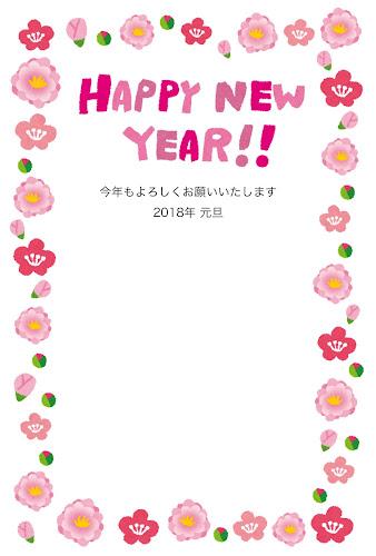 桃の花と梅の花のフレームのイラスト年賀状