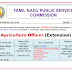 B.Sc (Ag) Job | Agriculture Officer (Extension) Recruitment TNPSC | Pay Rs.37700- 119500(Level 20)
