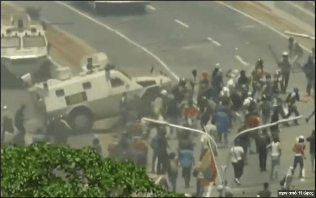 Χάος στη Βενεζουέλα με συγκρούσεις, φωτιές, δακρυγόνα -Νέο κάλεσμα Γκουαϊδό για εξέγερση [βίντεο]