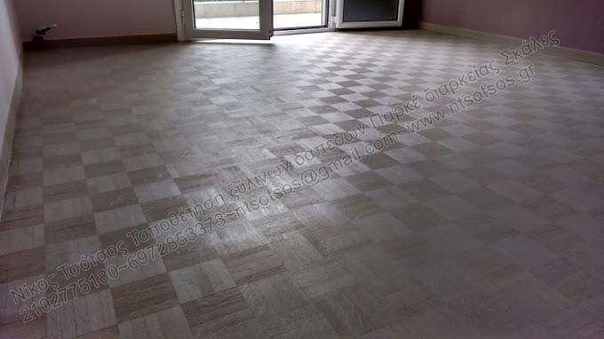 Βάψιμο και αλλαγή χρώματος σε ξύλινο πάτωμα στο χρώμα που επιθυμείτε !