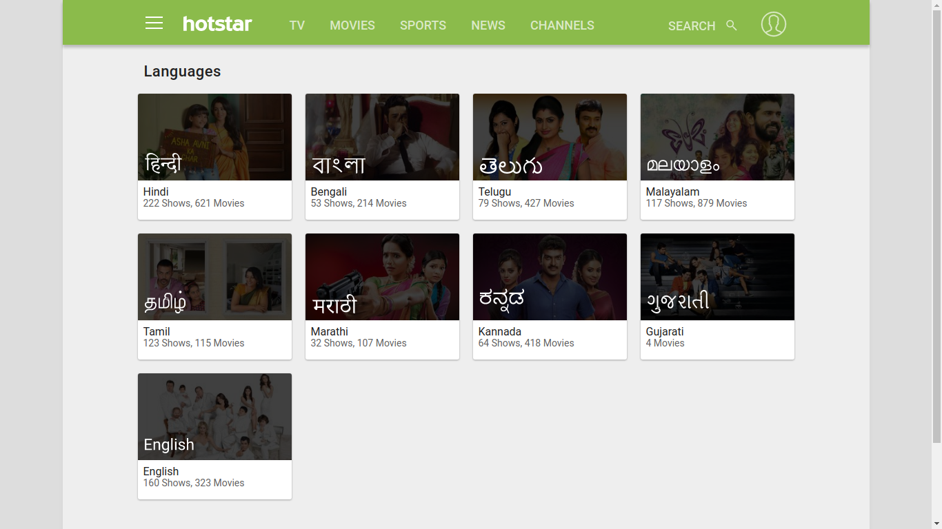 Screenshot of Hotstar's languages page