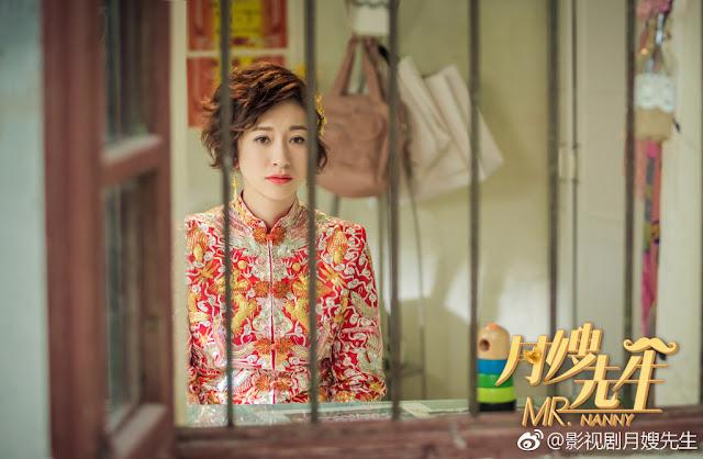 Mr. Nanny Li Xiaoran