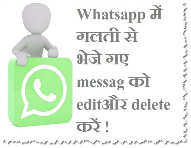 messag