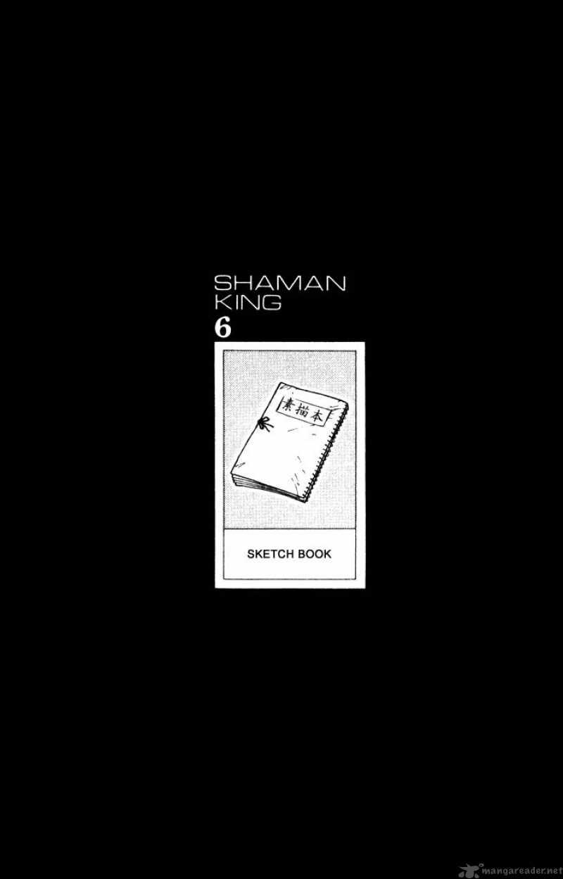 Shaman King [Vua pháp thuật] chap 49 trang 21
