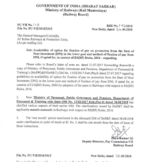 railway-board-clarification-fixation-promotion-from-dni