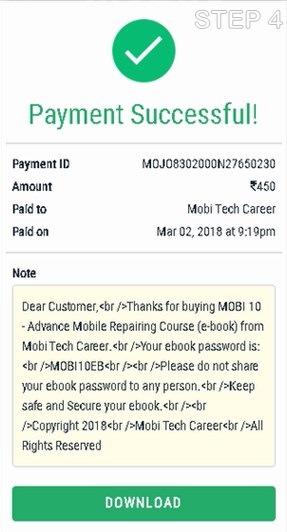 Successful Payment होने के तुरन्त बाद ई-बुक डाउनलोड करें