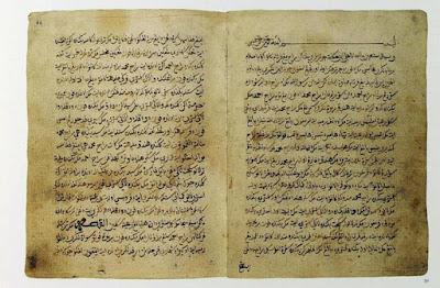 Surat atau naskah yang ditulis oleh Sultan Zainal Abidin - berbagaireviews.com