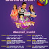Sur Sangram Season 4 - Mahuaa TV Sur Sangram 2015 Audition Dates