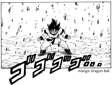Gogogogo ゴゴゴゴ as seen in the manga Dragon Ball
