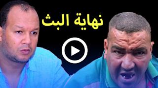 اقوى رد ساخط من صلوحي على سيمو ضاهر نتا نصاب ونيبا تاق فيك بزاف