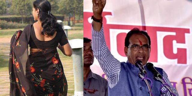 शिवराज सिंह की सभाओं में काले कपड़े तक प्रतिबंधित, मंडला में महिला को रोका | MANLA MP NEWS