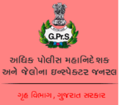 Gujarat Prisons Department Recruitment