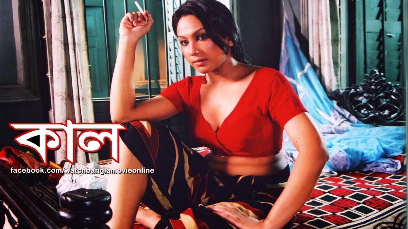 Kaal  Sexy Bengali Movie
