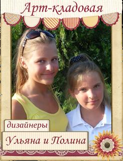http://art-kladovaya.blogspot.com/2013/10/blog-post_30.html