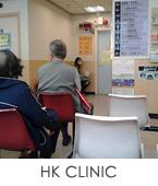 klinik-di-hongkong
