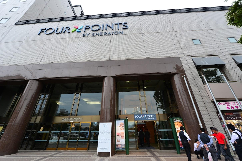 【旅館】日本 函館福朋喜來登酒店 Four Points by Sheraton Hakodate - 【攝影旅者】美國國家公園與世界自助旅行遊記