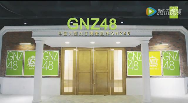 Hasil gambar untuk GNZ48 overseas48
