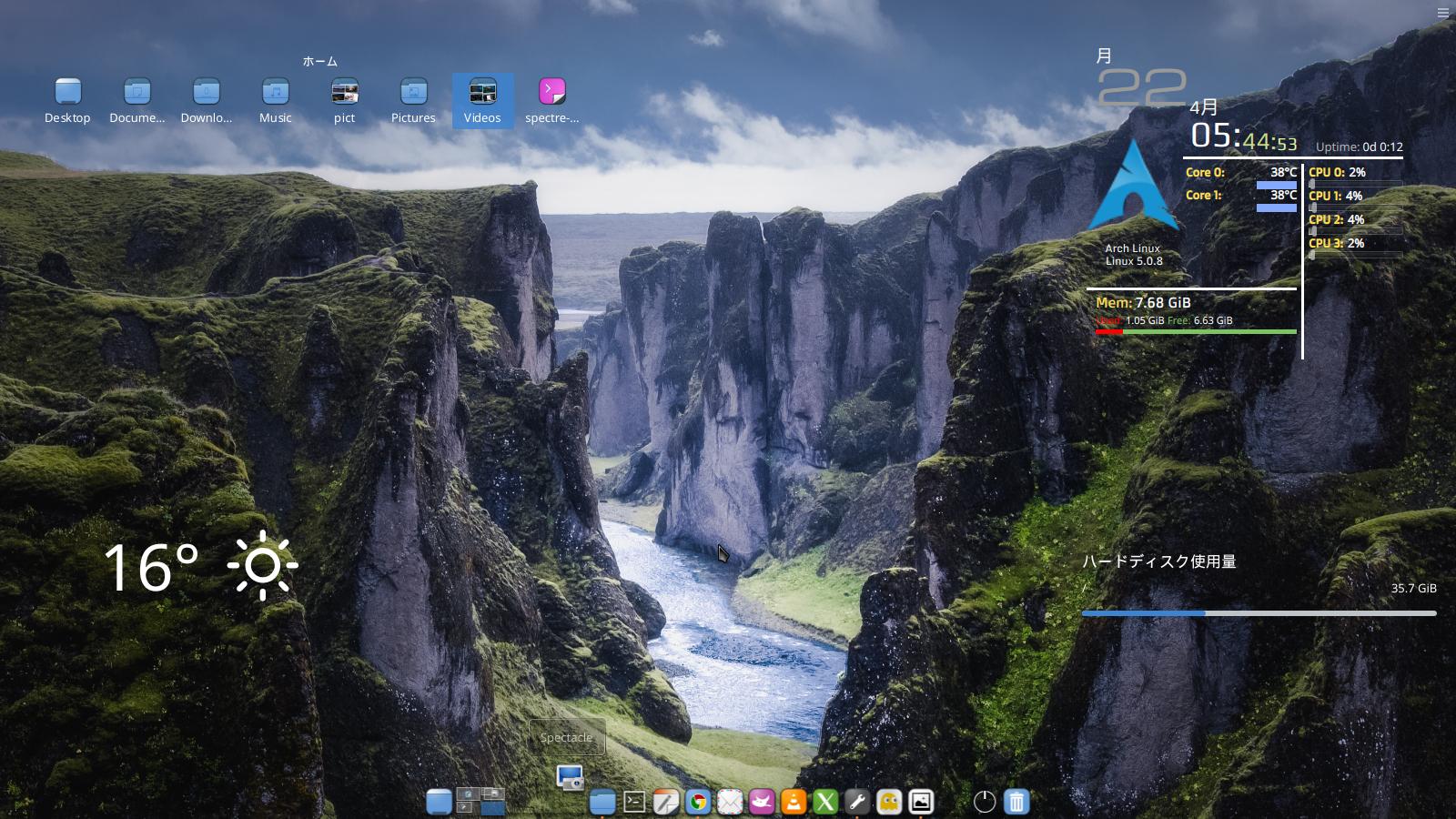 Bluestar Linux 5 0 7 最新kde Plasma 5デスクトップ 環境を有する高機能archベースを検証する 根性が試されるdistributionです 笑
