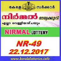 NIRMAL (NR-49) on December 22, 2017