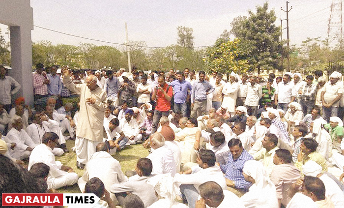 chanderpal-singh-in-amroha-protest