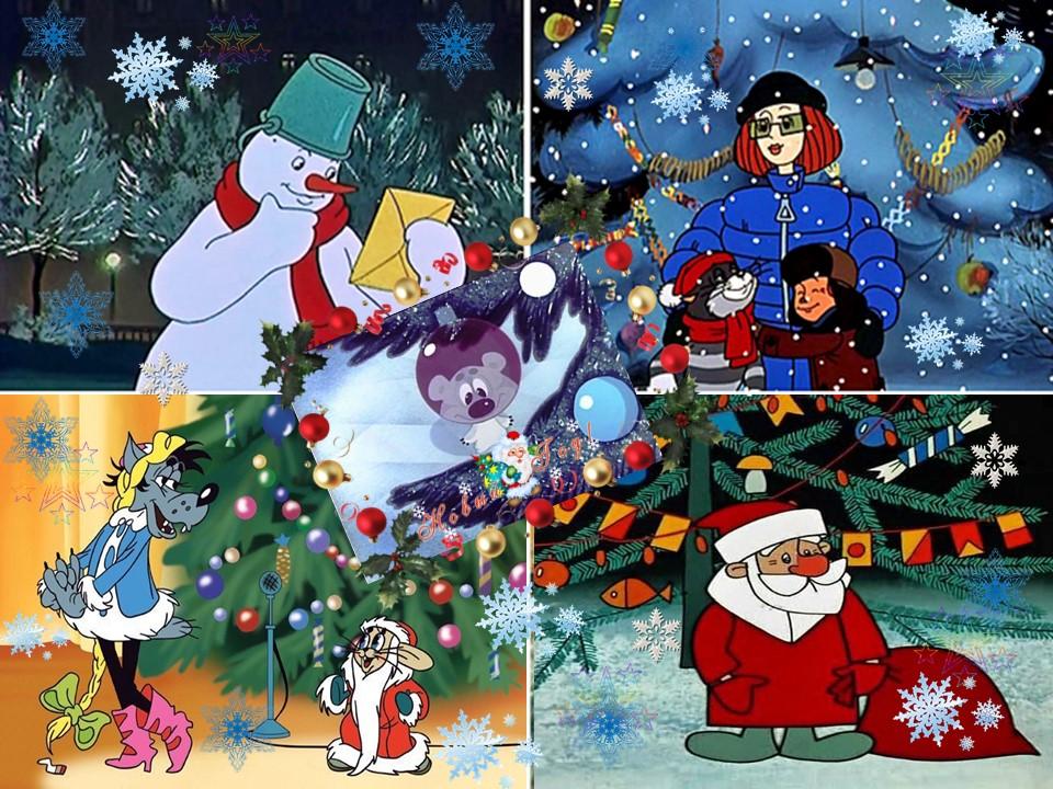 Новогодние картинки советских мультфильмов