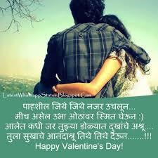 marathi status on life, marathi sad status,
