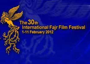 2012 Fajr International Film Festival