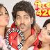 3G LYRICS - HERO 420 | Nakash Aziz, Kalpana Patowary