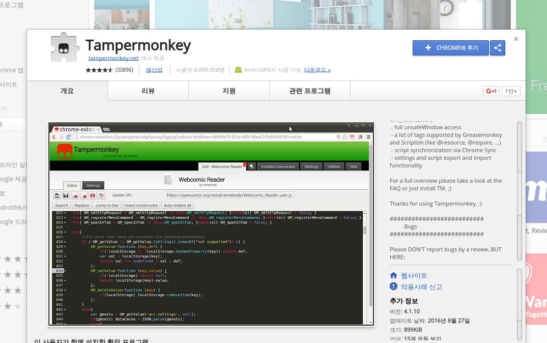 WEB HACKING] HTML5 postMessage API를 이용한 XSS/Information Leakage