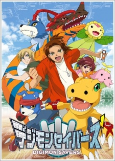 Digimon Savers Episode 01-48 [END] MP4 Subtitle Indonesia