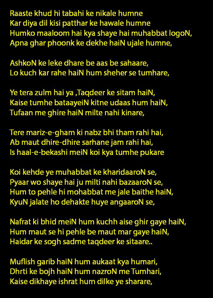 Tuje BhulnaTo Chacha Lekin Bhula Na Paye # Attaullah Khan ...