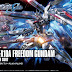 "HGCE 1/144  Freedom Gundam ""Revive ver"" - Release Info, Box art and Official Images"