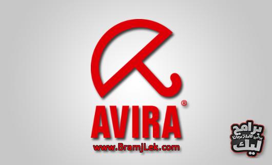 avira antivirus pro 2019 كامل