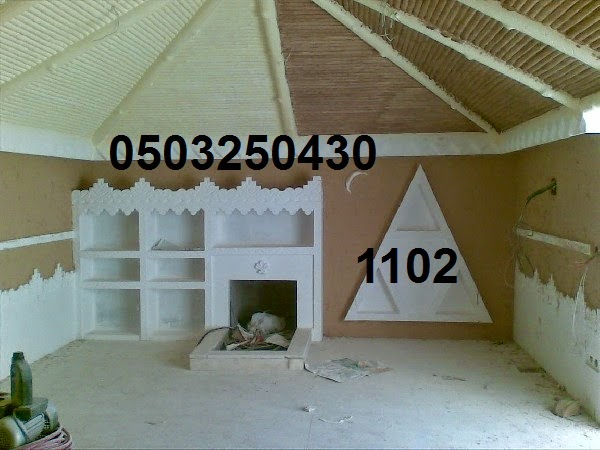 صور ديكورات المنازل