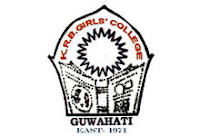 krb-girls-college-guwahati-recruitment