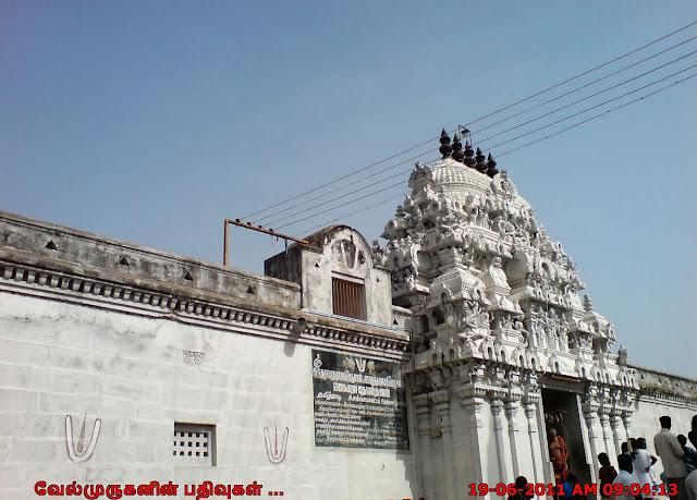Uthiramerur Chaturvedhimangalam