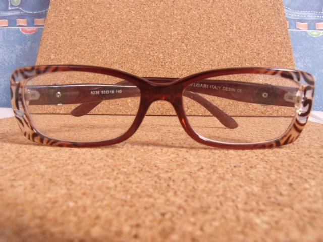 Diário de um Estilo  Armação Para Óculos Feminino De Grau - Bvlgari 50085fa20f