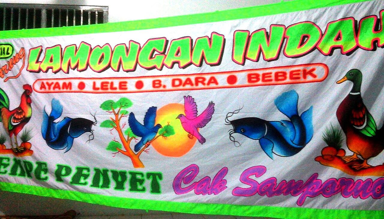 Contoh Spanduk Pecel Lele - desain banner kekinian