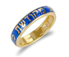 Mekudeshet wedding ring