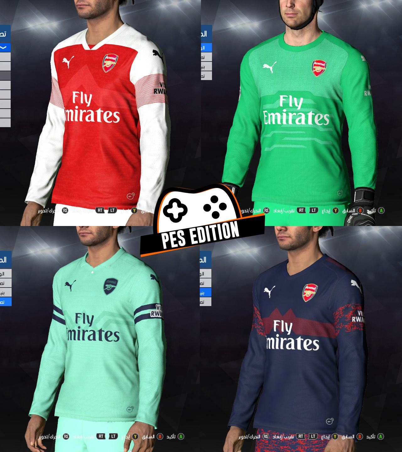 Ultigamerz Pes 2010 Pes 2011 Face: Ultigamerz: PES 2017 / PES 2016 Arsenal Kits 2018/19