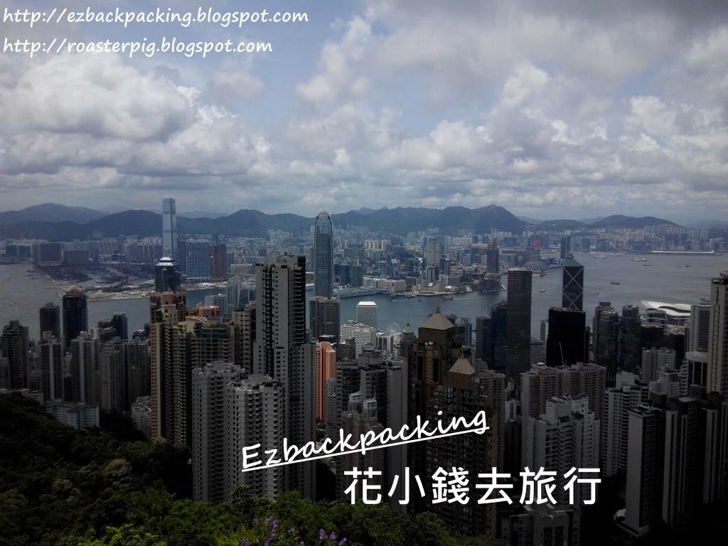 2022年香港公眾假期+勞工假期表