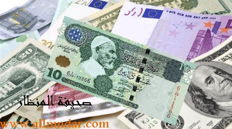 أسعار صرف العملات الأثنين 04-10-2021م