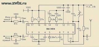 на рисунке изображена простая  Схема стереофонического передатчика на BA1404 с минимальным использованием деталей