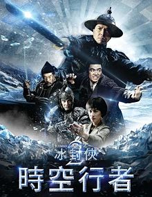 Sinopsis pemain genre Film Iceman The Time Traveller